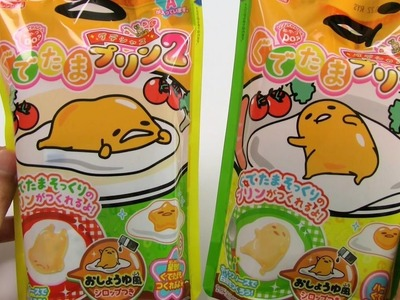 DIY Gudetama Pudding Making Kit
