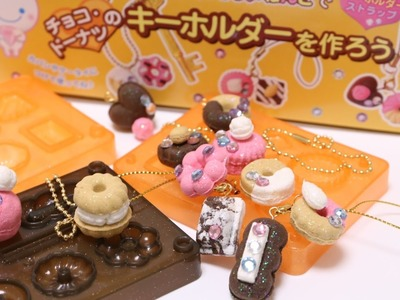 Glitter Mousse Clay Sweets Jewelry Making Kit Kutsuwa