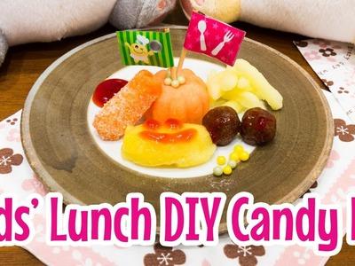 Kids' Lunch DIY Candy Kit ~ つくろう!おこさまランチ