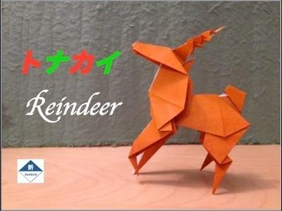 Origami Reindeer Tutorial トナカイの折り方(簡単だけどとってもリアル)