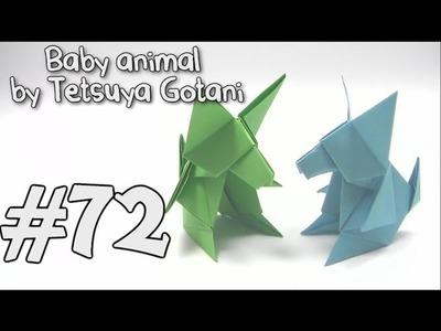 Origami Wolf Baby animal by Tetsuya Gotani - Yakomoga Origami tutorial