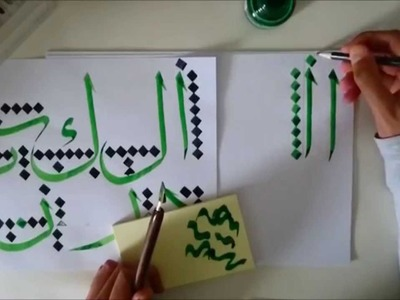 Arabic Calligraphy Tutorial - Lesson 2