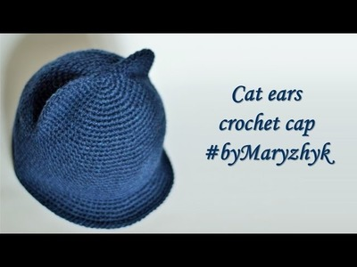 Crochet Jockey Cap with Cat Ears pattern