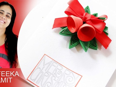 How to make simple christmas cards paper quilling