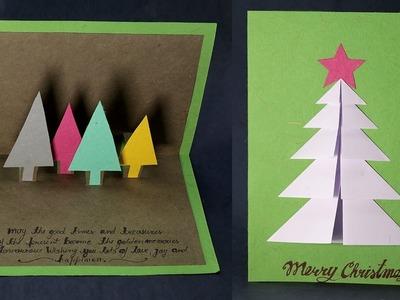 Handmade Christmas Cards - 3D Pop Up Christmas Card