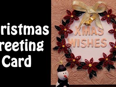 Handmade Christmas Card With Paper Quilling Craft Episode 13 @ ekunji.com