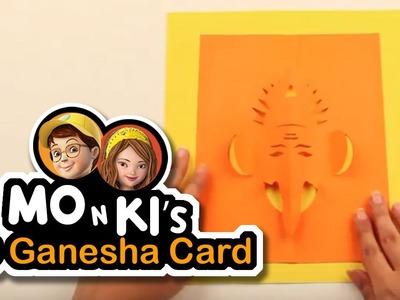 Mo n Ki's 3D Ganesha Card - Worldoo