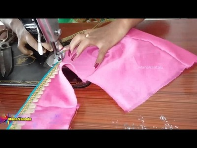 How to make Designer Blouse at Home easy & quick