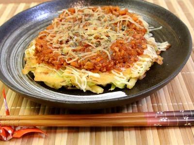 New Okonomiyaki for Western (Wherever-you-are Yaki) どこでも焼き