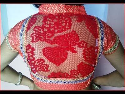 Back portion net wala blouse DIY पीछे की ओर गर्दन नेट वाला ब्लाउज