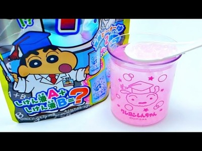 Crayon Shin Chan Weird Grains Jelly DIY Candy