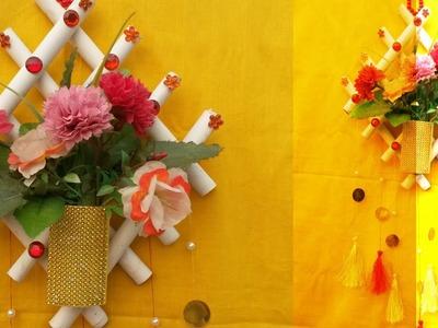 DIY : Newspaper Wall Decor! - Wall Decor ideas | Newspaper wall hanging - Newspaper Flower Vase