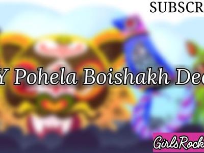 DIY Owl Mask For Pohela Boishakh.Bengali New Year|DIY Lanterns|Pohela Boishakh Decor | GirlsRock DIY