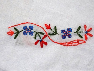 Hand Stitch: Design Of Gujrati Stitch For Border. হাতের সেলাই : গুজরাটি স্টিচ