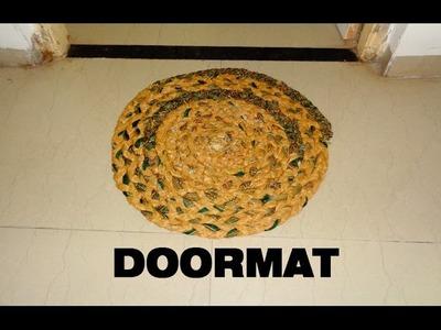 How to make Doormat from old Saree DIY │ Purani saree se kese banaye payedan ya dari