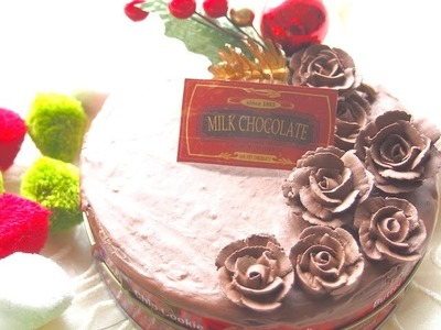 DIY Chocolate X'mas Rose Dacoration Cake Gift Box