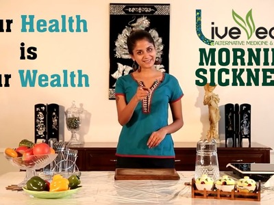 DIY: How To Cure Morning Sickness Naturally | LIVE VEDIC