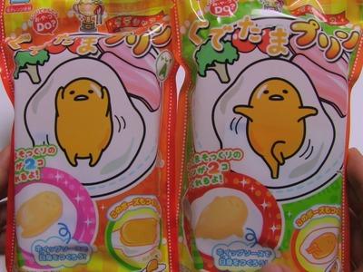 GudeTama Pudding Diy Candy ~ ぐでたまプリン 知育菓子