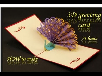 HOW to make 3D greeting card - New year greeting card - 3D greeting card | 3D flower POP UP card