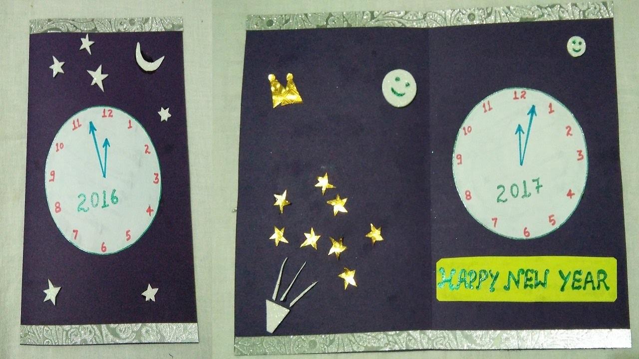 How to make happy new year card  2017 | Tukkutv