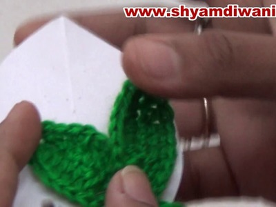 Make crochet leaf - simple and easy method