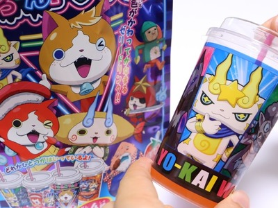 Yo-Kai Watch DIY Jelly Drink 3 Renewal