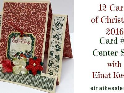 12 Cards of Christmas #10 - Center Step Card
