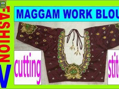 How to make Designer blouse at Home-27 || maggam work  neck line || zardosi work for beginners |
