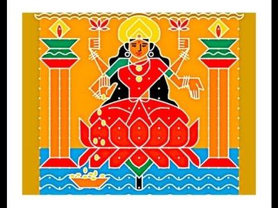 How to Make Goddess Lakshmi rangoli  Sacred Symbols to Invite Goddess Lakshmi  mahalakshmi drawing