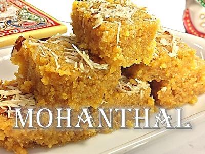 Authentic Mohanthal Recipe by RinkusRasoi