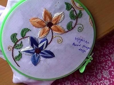Hand Embroidery Designs # 155 - Raised Straight stitch Design