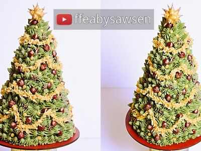 3D buttercream Christmas Tree Cake tutorial - Merry Christmas!