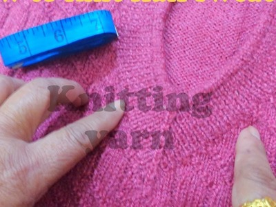 Introduction to Half Sweater (Hindi). How to knit half sweater ?