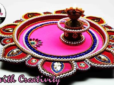 DIY : How to make Decorated Thali | Handmade thali | puja thali | Art with Creativity 119