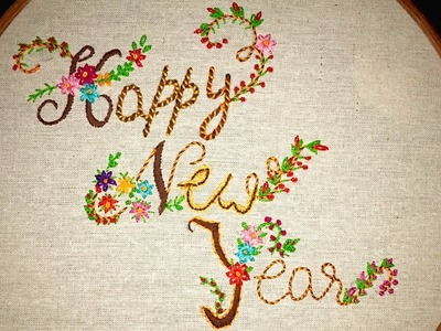 Hand Embroidery: New Year's Logo Stitch