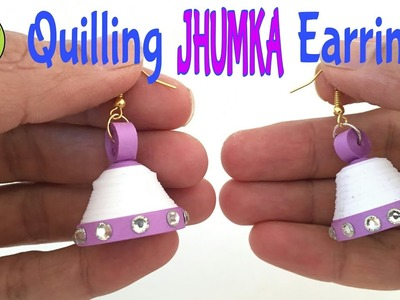 JHUMKA | Bell Earrings - Quilling Tutorial from Paper Folds