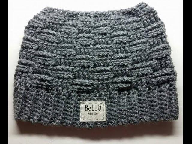 Crocheted Basket Weave Messy Bun Hat