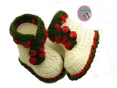 How to crochet booties.Vasilisa