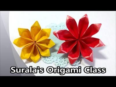 Origami - Jasmine (Flower)