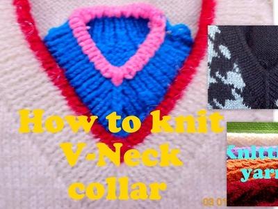 V Neck collar kaise banaye.V गला कैसे बनाये ?.How to knit V Neck collar?