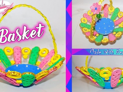 DIY How to Make a Basket from Recycled newspaper | Handmade Basket | Artkala