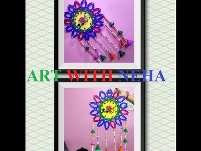 Fantastic Sun Flower wall hanging using newspaper only