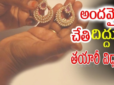 How to make Designer Bridal Silk Thread #bangles at Home| Tutorial