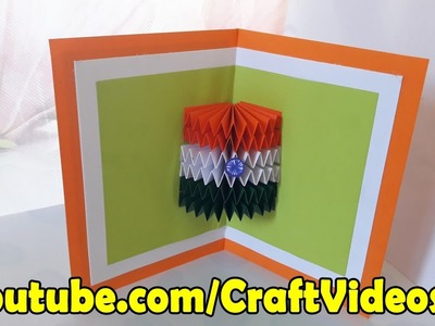 How to make National Flag of India 3D Card | Republic Day Card