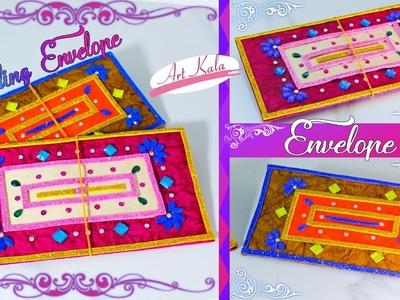 How to make Shagun Envelope for Wedding  | DIY : Gift Envelope | Artkala