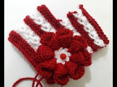 Make knitting Poncho for Bal Gopal in easiest way