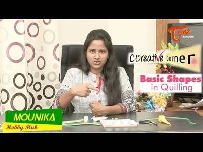 Basic Shapes In Quilling in Creative Corner | TeluguOne