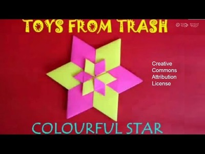 Colourful Star | Bhojpuri | Origami Fun