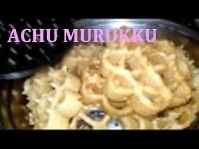Achu murukku | Rose Cookies in tamil | How To Make Achu Murukku | Achappam