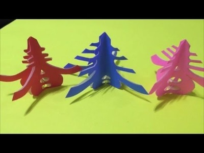 Easy Chinese Paper Cutting(春)Spring 3D 简单剪纸(春)3D 簡単切り紙(春) 3Dです